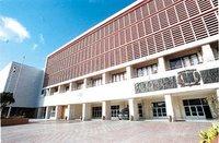 Parlamento de la República Dominicana