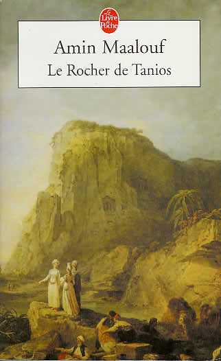 the rock of tanios amin maalouf Pris: 116 kr häftad, 1994 skickas inom 5-8 vardagar köp samarkand av amin maalouf på bokuscom boken har 1 läsarrecension.