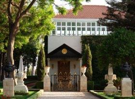 Shrine of Bahá