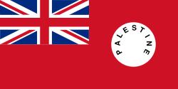 British Palestine