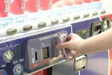 Coke Machine with Smart Card