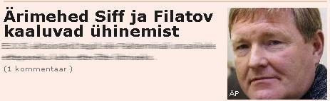Ärimehed Siff ja Filatov kaaluvad ühinemist
