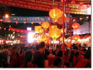 2007 Thailand Chinatown Festival