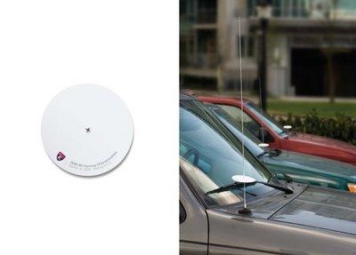 publicidad en las antenas de los coches