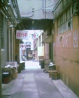 Ghuznee St alley as a film set