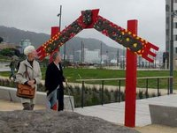 Blessing the waharoa at Waitangi Park - from the 'On the waterfront' newsletter