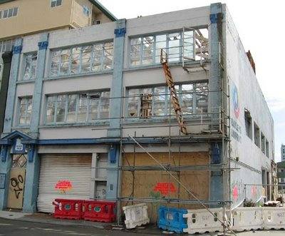 Old industrial building being demolished in Lorne St, Wellington