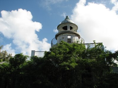 Navy Hill Lighthouse
