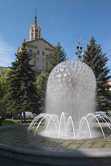 Best Fountains Of The World Damn Cool Pictures