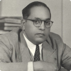 Dr B R Ambedkar