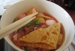 Yen Ta Fo J (Vegetarian Rice Noodles in Red Soup)