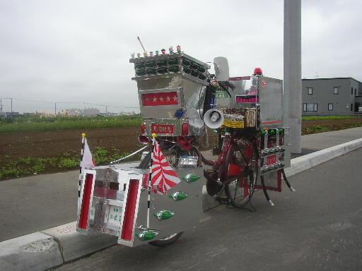 pimped_bicycles_05.jpg