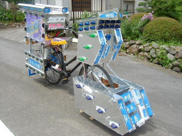 pimped_bicycles_22.jpg