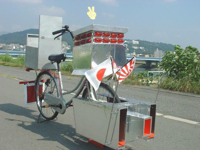 pimped_bicycles_04.jpg