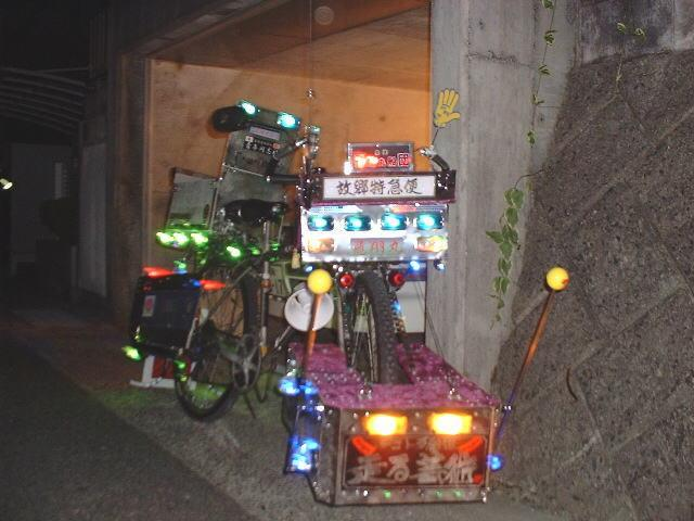 pimped_bicycles_17.jpg