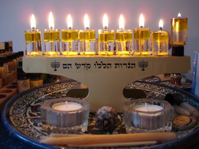 Eighth night of Hanukkah, 5767