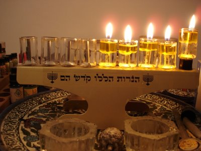 Fourth night of Hanukkah, 5767