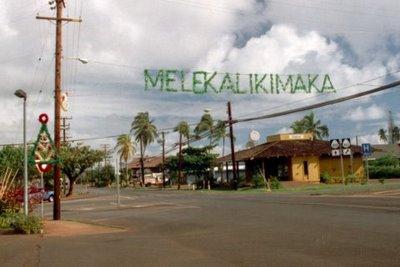 Mele Kalikimaka, Kaunakakai, Molokai, Jan. 2002