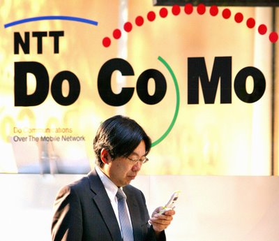 NTT Do Co Mo