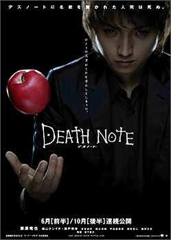 Death Note 1: Desu Noto (2006)