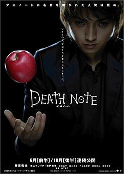 Resultado de imagem para death note live action 2006