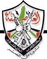 logo de AL FATAH