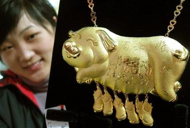 Gold Pig.