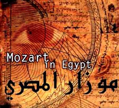 Mozart in Egypt album cover