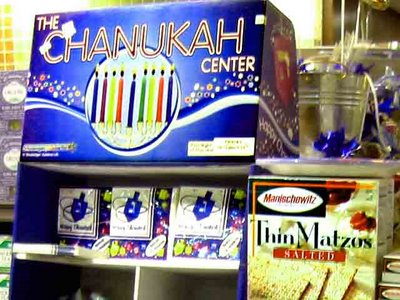 Chanukah Matzos and dreidel napkins on sale at Bristol Farms, South Pasadena CA - December 2006