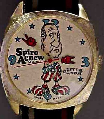 Spiro Agnew - 39th Vice President of the United States