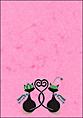 Valentine Printable Invitation