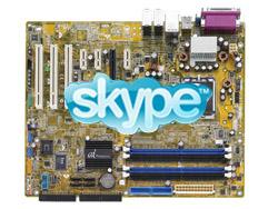 Asus Skype