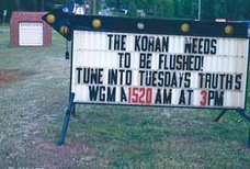 The Popular KORAN Flush