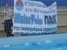 New Fly WaterPolo PAOK