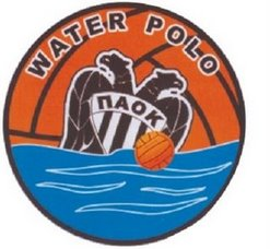 Logo WaterPolo ΠΑΟΚ
