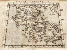 Χάρτες