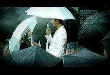 The Rains of Impress