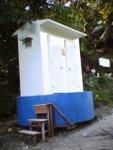 Gaan nga Kasilyas (Modular Toilet)