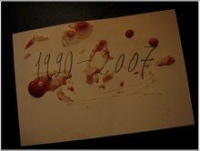 Na caixa de madeira o teu sangue sobre um pequeno papel que contava toda a tua história.