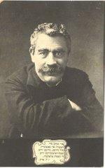 Isaac Leib Peretz