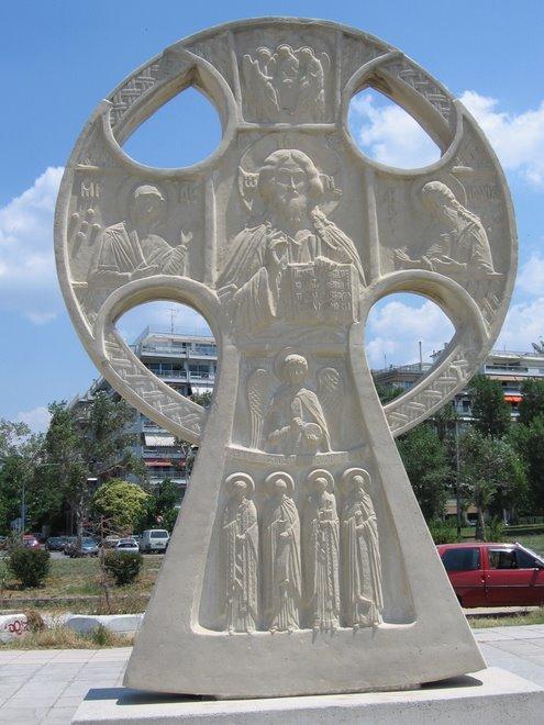 Салоники (Греция)