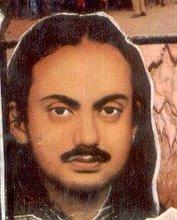 Maharaja Pravir Chandra Bhanj Deo