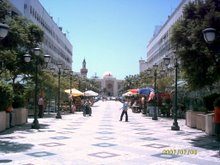 Sfax Beb bhar