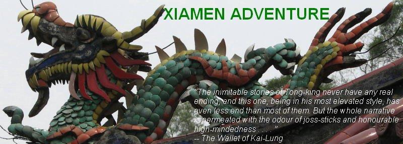 Xiamen Adventure