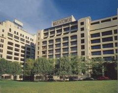 Sede Mundial das Testemunhas de Jeová em Brooklyn, New York, EUA.