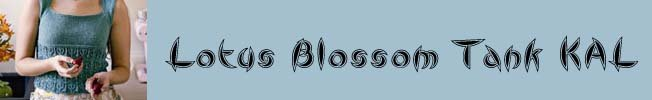 Lotus Blossom Tank KAL
