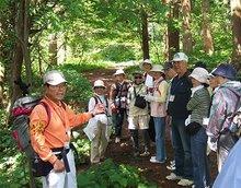 第1回体験講座「登山の基本を学びましょう」6月10日(日)
