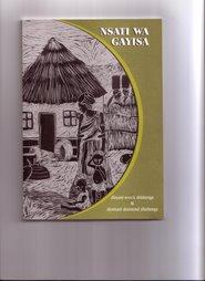 Shishenge's Book