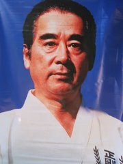 O Fundador da Seigokan