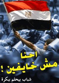 بحب مصر